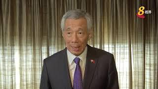 李显龙:王瑞杰将协调各部门间合作 负更大责任