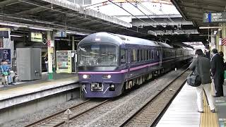 485系TG02編成「華」 団体列車「華 貨物線の旅ツアー」松戸発車