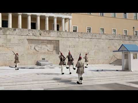 Changing of the Guard Ceremony (Athens, Greece)