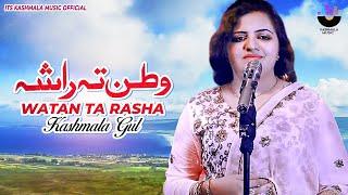 Kashmala Gul New Song 2019   Watan Ta Rasha   Pashto New Song 2019   Kashmala Music