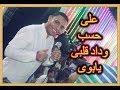 مصطفى الحلوانى على حسب وداد قلبى يابوى 2019