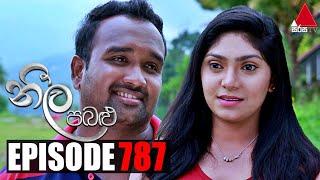 Neela Pabalu - Episode 787 | 09th July 2021 | Sirasa TV Thumbnail
