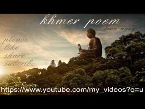 khmer poem, kom nab khmer, khmer collection, កំណាព្យខ្មែរ