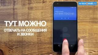 Экспресс-тест: Android N - что нового и надо ли обновляться?