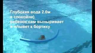{Плавание для детей} летний отчет о плавание для детей