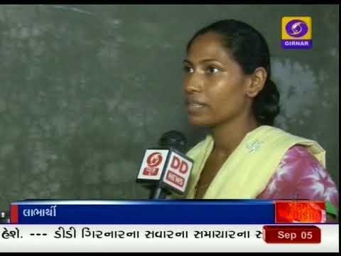 Ujjawala Yojana - Surat I Ground Report Gujarati
