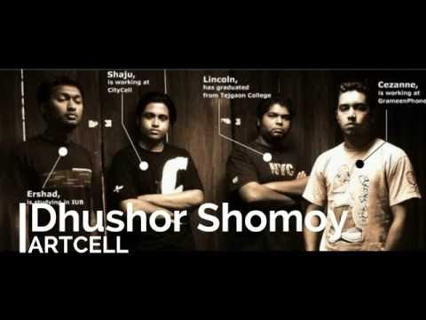 Dhushor Shomoy - Artcell Cover(instrumental)