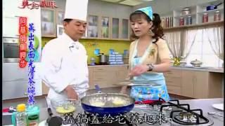 阿基師 偷呷步_蒸出光滑的茶碗蒸