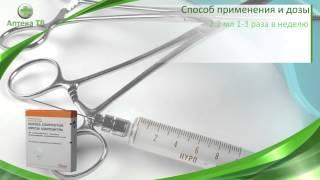 Препарат Мукоза композитиум, инструкция. Заболеваниях слизистых оболочек организма