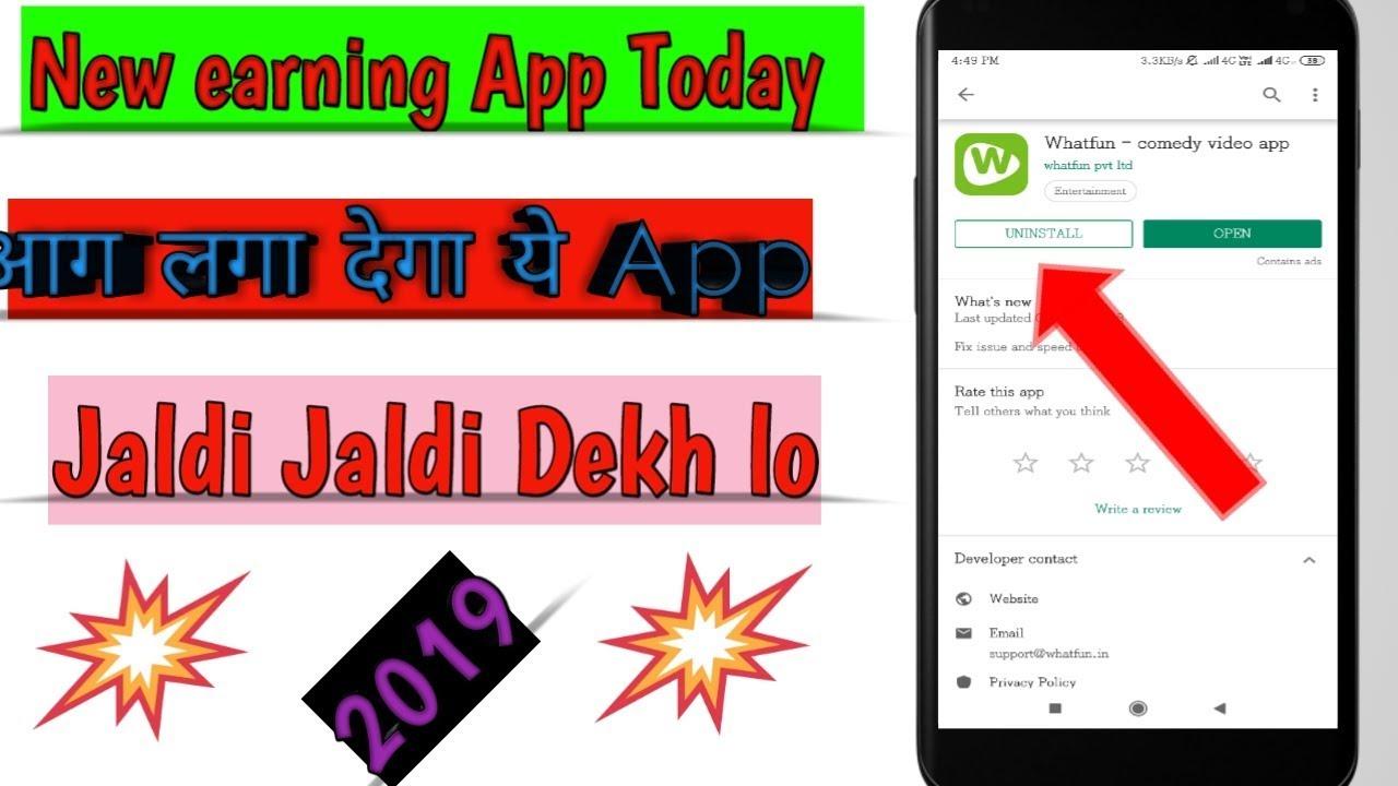 Best Earning App For Android 2019!! Online Earning App