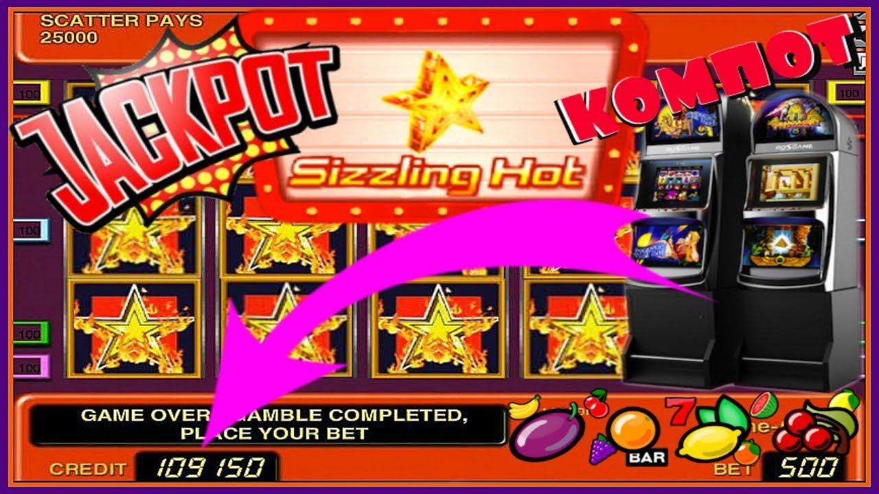 Старая азартная игра