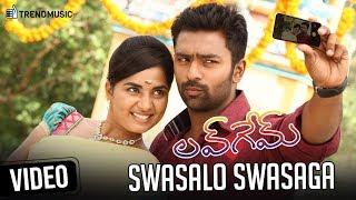 Love Game Telugu Movie | Swasalo Swasaga Song | Shanthanu | Srushti Dange | GV Prakash