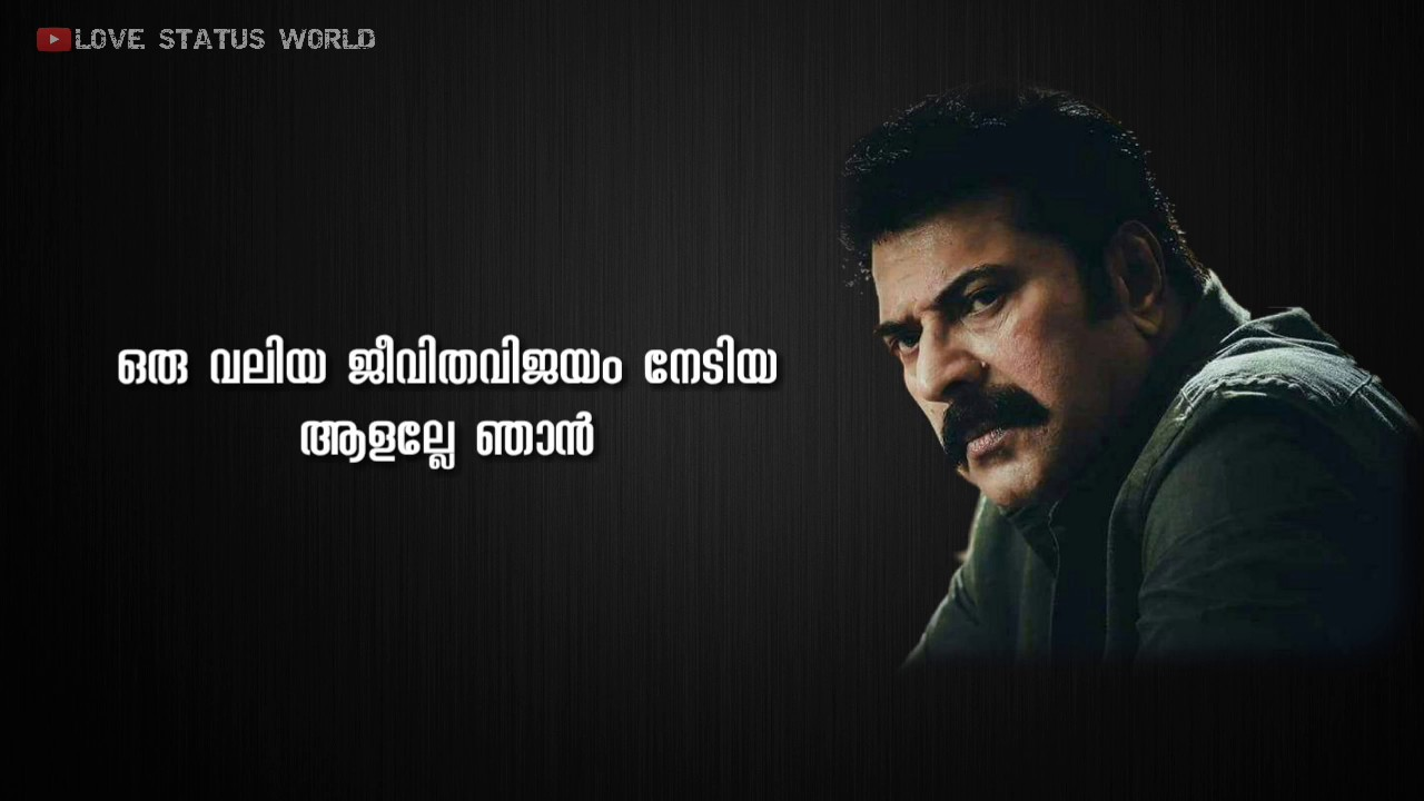 2020 love images download with quotes malayalam sad