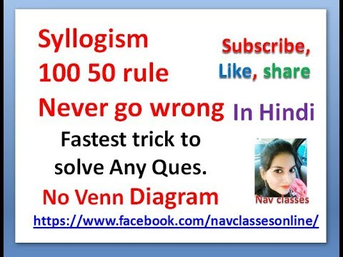 Syllogism 100 50 Rule No Venn Diagram With Mcqs