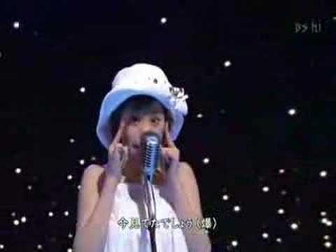 Aya Matsuura (松浦亜弥) - Ne~e? (ね~え?) [live in concerts]