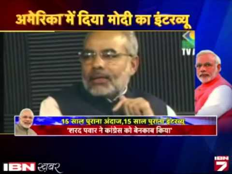 Narendra Modi's sharp analysis of Sonia Gandhi in 1999 inter