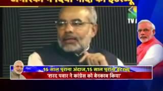 Narendra Modi's sharp analysis of Sonia Gandhi in 1999 interview