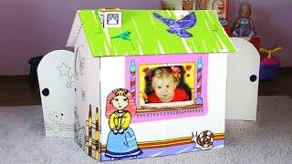 ПРИНЦЕССЫ Картонный ДОМИК Конструктор Игры Для Девочек Disney Princess House Playhouses for girls