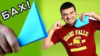 Оригами ХЛОПУШКА / Сделай САМ из бумаги