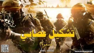 قصص رعب تشكيل عصابي لمحمد حسام