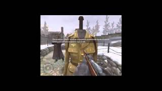 [Call of Duty2] №1 - обучение, просто обучение))))