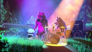 Маша и Медведь - Рок-клип (Хит сезона)(Чтобы помочь Медведю завоевать внимание холодной Медведицы, Маша организует собственную рок группу и сним..., 2013-04-19T13:00:49.000Z)