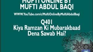 Kiya Ramzan Ki Mubarakbaad Dena Hadith Se Sabit Hai   Mufti Online By Mufti Abdul Baqi