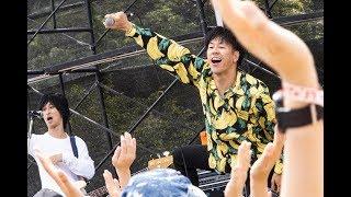 PAN【hoshioto'19 「遊SONG」】岡山県井原市 葡萄浪漫館  2019.6.1