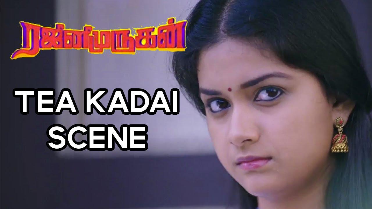 Download Rajini Murugan - Tea Kadai Scene | Sivakarthikeyan, Keerthy Suresh, Soori | D Imman | Ponram