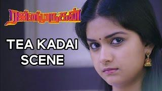 Rajini Murugan - Tea Kadai Scene | Sivakarthikeyan, Keerthy Suresh, Soori | D Imman | Ponram