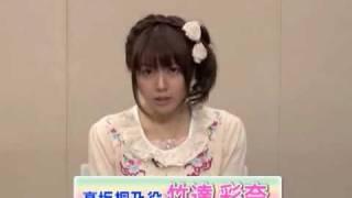 Ayana Taketatsu  (Ore no Imouto ga Konnani Kawaii Wake ga Nai seiyuu)