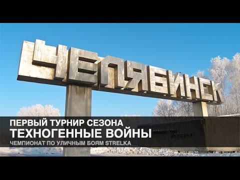 Страйкбол в Челябинске