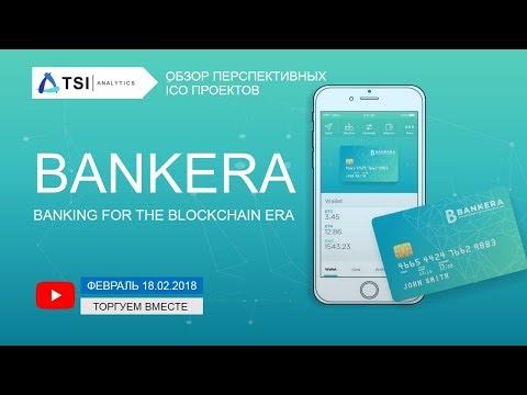 Bankera (BNK). Banking for the blockchain era | Разбор перспективных ICO проектов на блокчейне