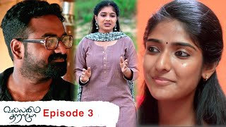 Vallamai Tharayo | EP 03 | YouTube Exclusive | Digital Daily Series | 28-10-2020