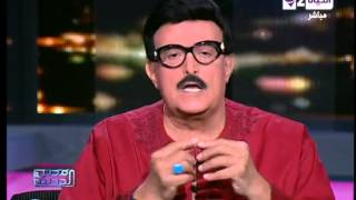 مصر الجديدة - سمير غانم : زوجتى