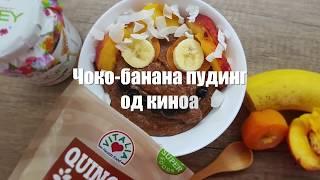 Vitalia healthy food - Чоко - банана пудинг од киноа (посно, vege, diet)