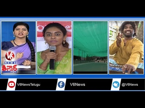 Sri Reddy Press Meet Over Casting Couch   AP Bandh Over Special Status   Teenmaar News   V6 News