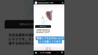 https://fortunemusic.jp/nmb48_201810_koaku/ #sara #takei #nmb48 #nm...