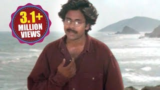 Suswagatham Scenes - Climax Scene Excellent Dialog By Ganesh - Pawan Kalyan