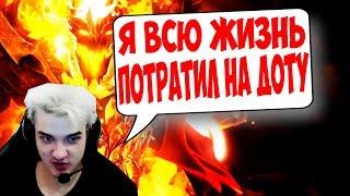 АЛОХА ЗА СФа ПОШЁЛ В ТРИПЛУ НА ЛЁГКУЮ!!