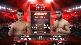 Максим Паньшин vs Алисафа Мардалиев / Maxim Panshin vs. Alisafa Mardaliev