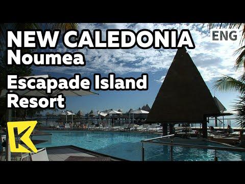 【K】NewCaledonia Travel-Noumea[뉴칼레도니아 여행-누메아]에스케이프 섬 리조트/Escapade Island Resort/Stair/South Pacific