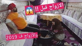 الفرق بين الازواج قبل والازواج الان !!