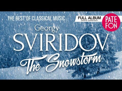 Георгий Свиридов - Метель (Full Album)