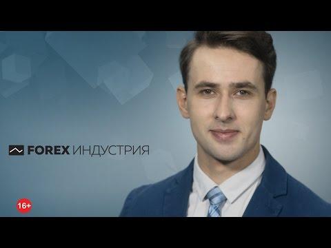 ВТБ 24 Форекс вошла в ЦРФИН