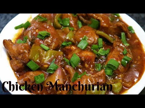 Chicken Manchurian | Indian Chinese Cuisine