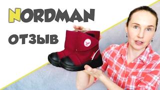 видео Обувь для детей. Какой она должна быть?