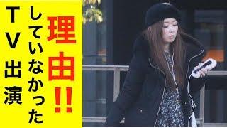 チャンネル登録お願いします→http://urx.blue/EKQ3 おすすめチャンネル→...