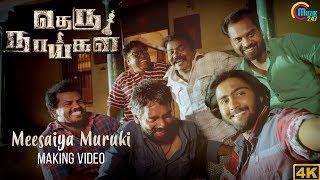 Theru Naaigal | Meesaiya Muruki Song Making Video | Tamil Movie | Official