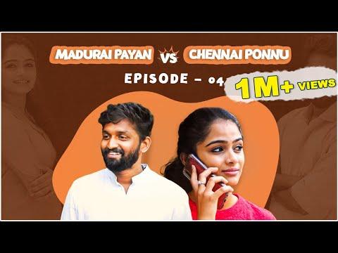 Madurai Payan Vs Chennai Ponnu   Episode 04   Tamil Series   Circus Gun